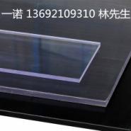 惠州PC棒图片