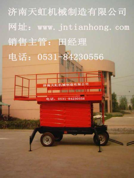 供应10米移动升降机