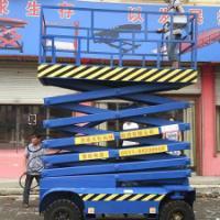 上海自行式升降机供应商,自行式升降机厂家电话