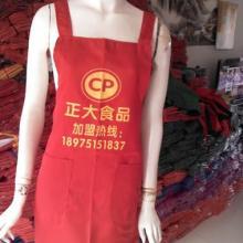 供应围裙-济宁批发促销围裙-济宁定做广告围裙