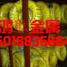 供应国产琴钢线,韩国KIS琴钢线,KIS弹簧线