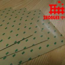 供应黑龙江省3M双面胶系列 3M不干胶纸,3M背胶带批发