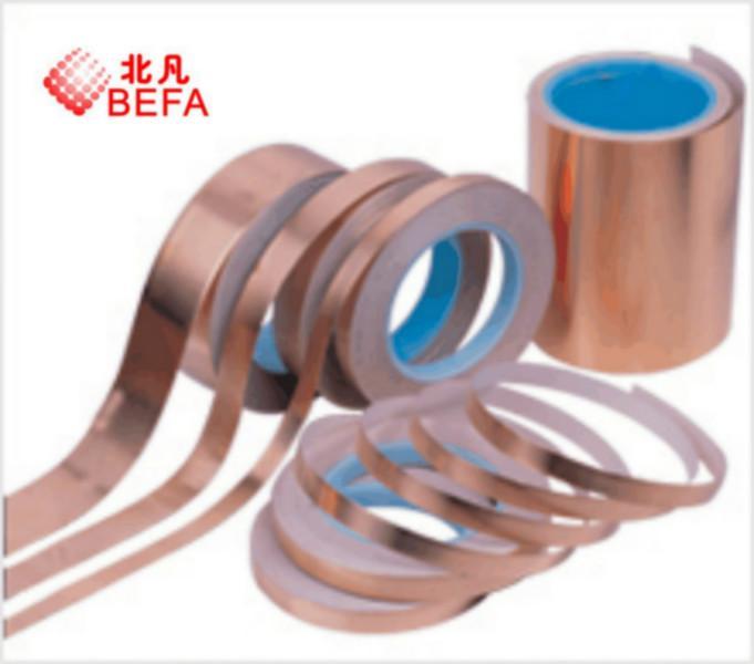供应铜铂胶带成型生产铜铂胶带加工