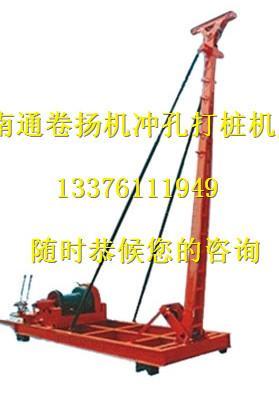 河南洛阳打桩机锤头钻头厂家价格销售
