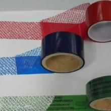 供应VOID防伪胶带包装防伪