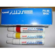 三菱油漆笔PX-30三菱PX-30漆油笔