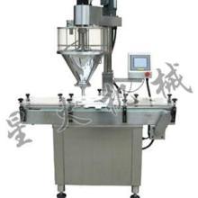 供应豆奶粉包装生产线