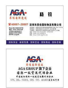 深圳市国际物流龙华电池货代图片