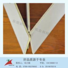 供应1450G1500G灰卡纸厂价批发价格优惠图片