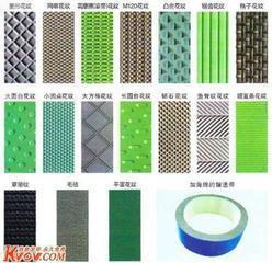 兴东振工业皮带输送配件有限公司