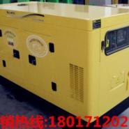 十千瓦10KW柴油发电机图片