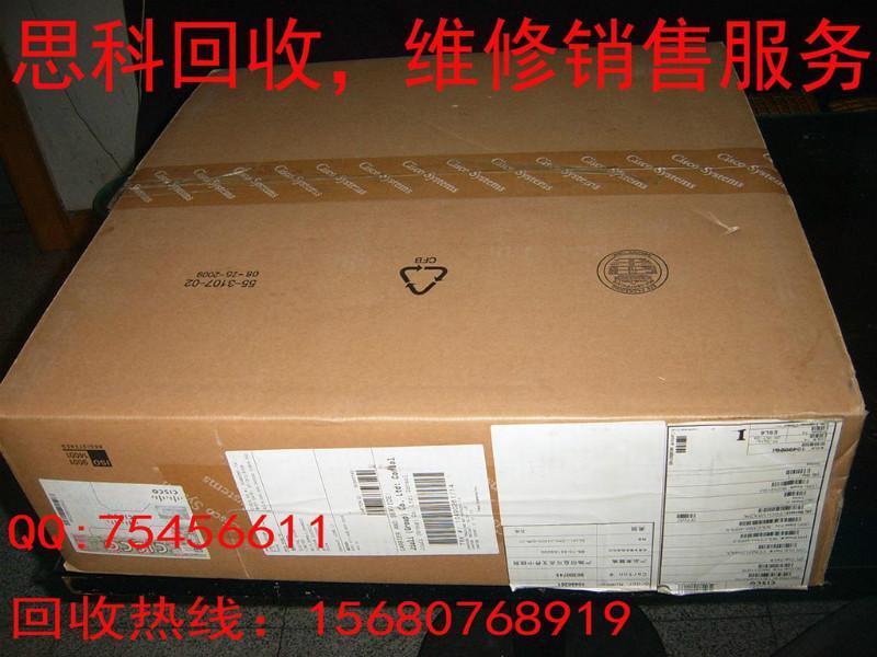 重庆思科备件服务中心电话