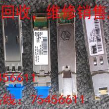 供应SFP-OC3-IR1成都思科原装光接口模块批发