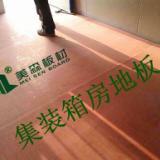 供应玻镁地板基材板