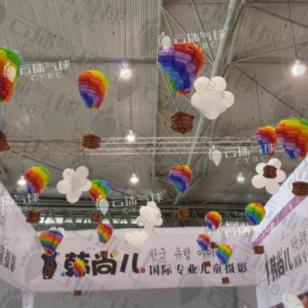 魔术球热气球热气球环游记图片
