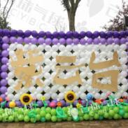 重庆龙湖紫云台图片