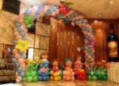 供应气球全家福/幸福的一家
