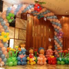 供应气球全家福/幸福的一家批发