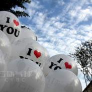 情人节气球装饰/节日气球装饰效果图片