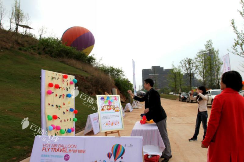 供应飞镖掷气球/派对游戏/气球装饰