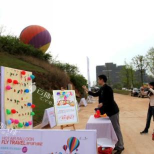 飞镖掷气球/派对游戏/气球装饰图片