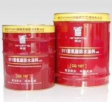 浙江舟山防水材料/聚氨酯防水涂料/超级防水防漏材料
