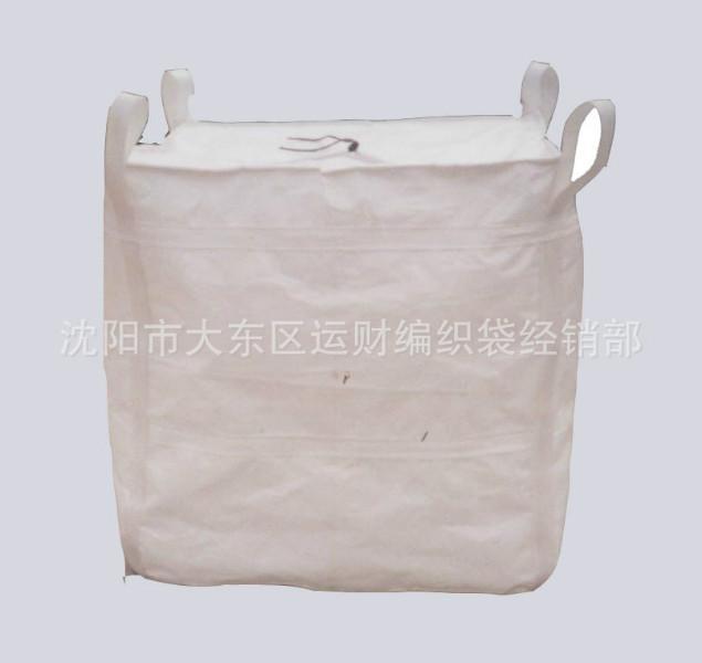 供应沈阳二手吨袋集装袋销售