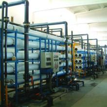供应高质量纯净水制取设备