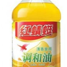 供应红蜻蜓菜籽油调和油