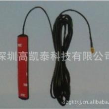 供应GSM车载天线