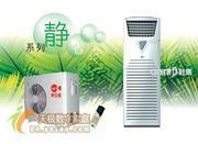 供应吉安空调回收厂家,吉安空调回收厂家电话批发