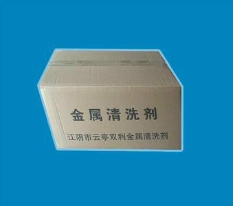 供应金属清洗剂图片