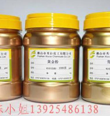 生产青光粉青红光金粉红铜粉图片/生产青光粉青红光金粉红铜粉样板图 (2)