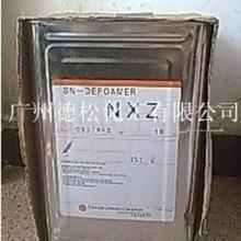 供应诺普科消泡剂NXZ图片