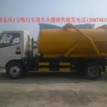 供应上海吸污车哪里买湖北程力专用汽车公司批发