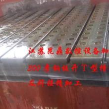 供应10500厚普中板低合金板钢板切割