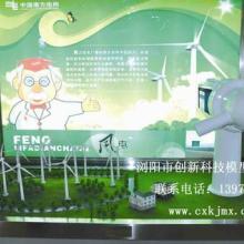 供应内蒙古风力发电模型,新能源发电模型,发电仿真模型,科普模型图片