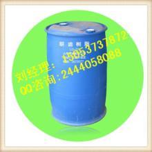 醇酸树脂生产厂家醇酸树脂工厂直销醇酸树脂现货提供