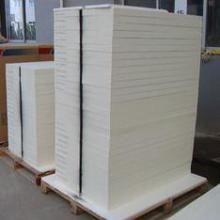 窑炉隔热板厂家 硅酸铝耐火纤维板  硅酸铝陶瓷纤维板 硅酸铝陶瓷纤维板厂家批发