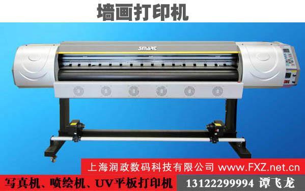 供应钻石画打印机喷绘机写真机