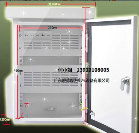 供应新疆室外防水监控箱生产厂家,新疆室外防水监控箱价格