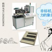 供应青岛晶体套磁环成型机厂家,青岛晶体套磁环成型机价格