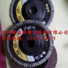 供应磨具磨料生产厂家