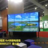 广州90寸液晶显示器租赁