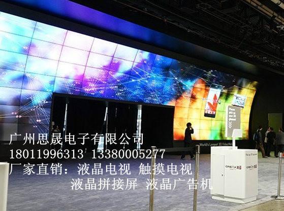 广州90寸液晶电视出租