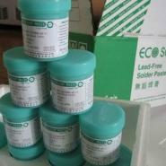 供应0307锡膏回收价格_锡膏回收厂家