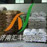 供应用于化工原料的碳酸锌  济南碳酸锌   碳酸锌报价