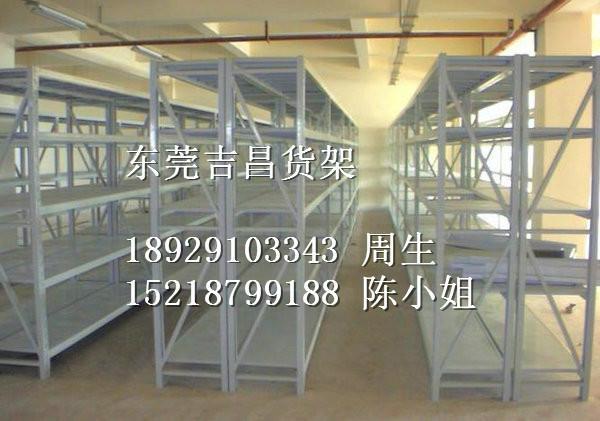 批量供应仓储货架