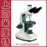 实验室偏光显微镜XP5-E图片