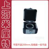 供应平面平晶200mm_厂家直销—平晶-一级平晶-钠光灯平晶